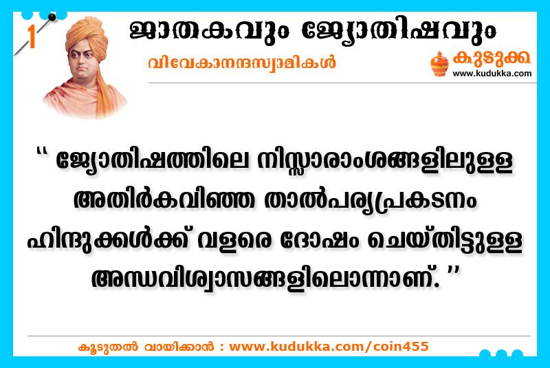 jyothisham1