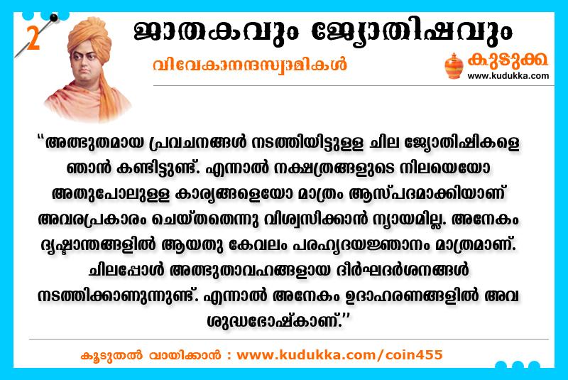 jyothisham2
