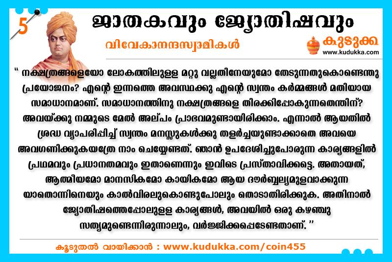 jyothisham5