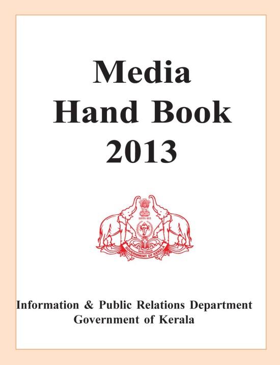 kerala-media-handbook